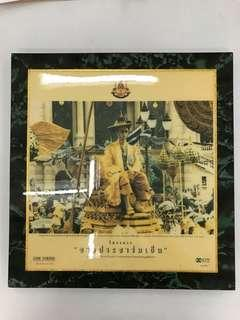 Rama IV Portrait