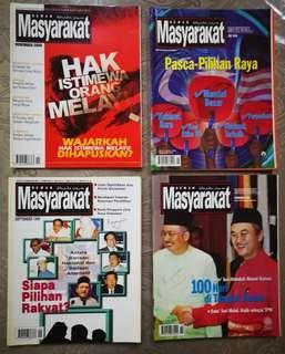 Dewan Masyarakat 1999-2004