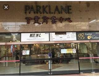 Parklane Shopping Mall Office Space For Sale 2 units