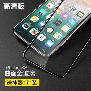 iPhone X/XS 9D Tempered Glass Screen Protector