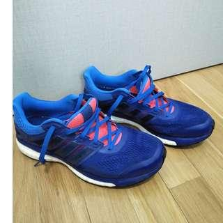 Man boost trainers