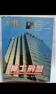 🚚 【懷舊日劇】古畑任三郎 第二部VCD