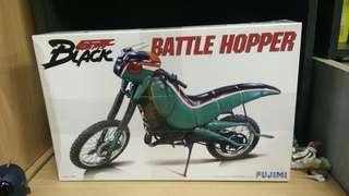 Fujimi battle hopper