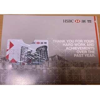 割愛出售 HSBC 滙豐八達通 特別版 - 內有300元 收藏價值升值之選。