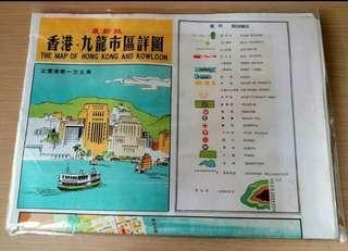 60 - 70 年代香港街道地圖