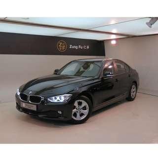BMW 320IA EfficientDynamics 2014/15