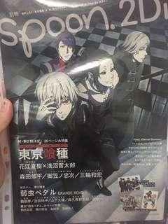 Anime Magazine with Tokyo Ghouls