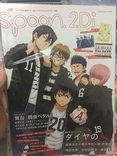Anime Magazine with Daiya no A