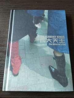 四大天王 - DVD Movie