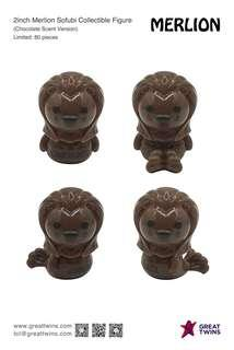 2inch Merlion Sofubi Collectible Figure (Chocolate Scent Version)