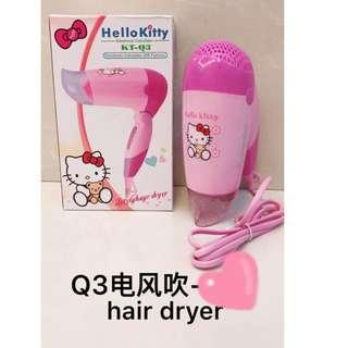 hello kitty hair dyer