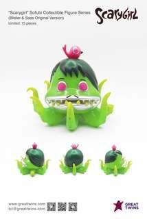 Scarygirl Sofubi Collectible Figure Series (Blister & Sass Original Version)