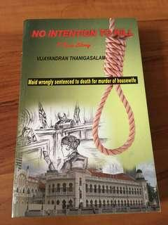 """Novel for Legal Profession: """" No Intention to Kill"""""""