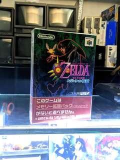 N64 ZELDA ゼルダの伝説ムジュラの仮面