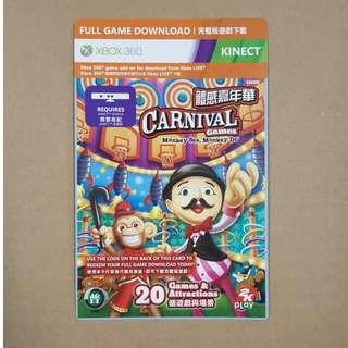 XBOX 360 CARNIVAL GAMES DOWNLOAD CARD  - KINECT     XBOX 360 體感嘉年華遊戲下載卡 - KINECT