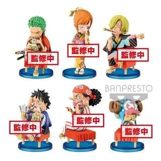 One Piece WCF Kimono Set
