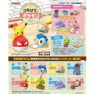 Re-ment 日本食玩 Pikachu Pokemon CORD KEEPER! 2 比卡超 寵物小精靈  連接口袋妖怪二 原盒8款 (全新未拆) Rement