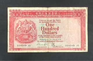cc05 Hong Kong $100 Banknote 1978