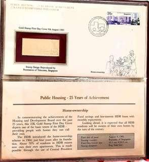 22K Gold Stamp First Day Covers