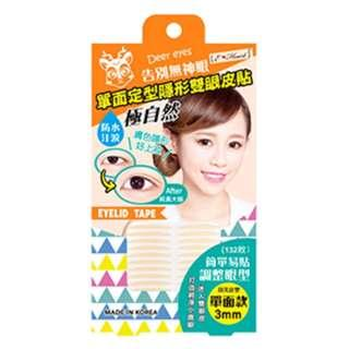 FREE SHIPPING  #beautytool #eyelidtape E-Heart Long Lasting Invisible Double Eye Lid Sticker 132pcs/pack [#Deer Eyes 3mm]