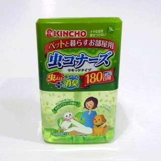 日本Kincho寵物用驅蟲消臭香薰