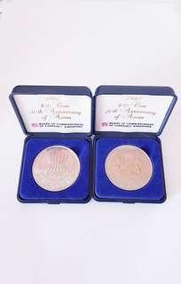 ASEAN 20TH Anniversary 1967-1987 Singapore$10 Coin.