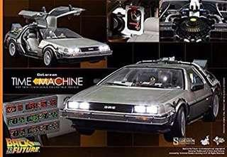 WTB MISB Back to Future Delorean