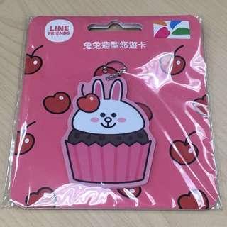 Line friends Cony 兔兔蛋糕造型台灣悠遊卡