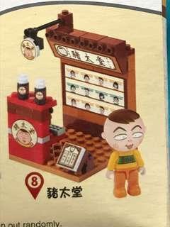 7-11 #8 豬太堂