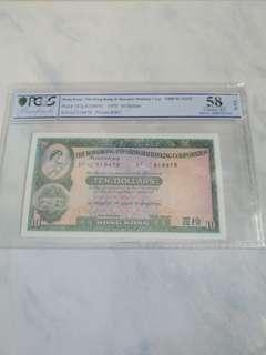 1975年錯體10圓