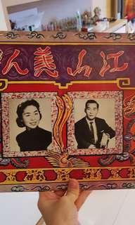 Vinyl record Jiang San mei ren 江山美人
