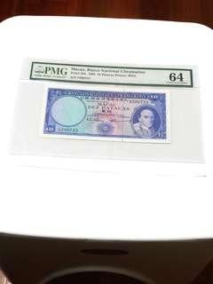 1963年澳門拾圓紙幣