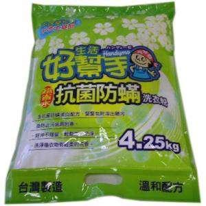 🚚 好幫手 抗菌防蟎 洗衣粉 4.25kg
