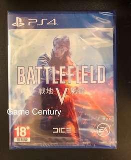 全新 PS4 Battlefield V 戰地風雲 V 中英文版