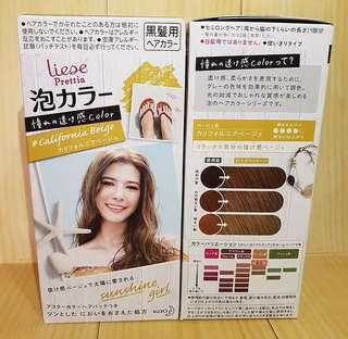 LIESE Creamy Bubble Hair Color FOREIGN SERIES