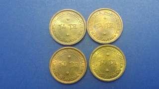 澳門1967年(斗零)共四個伍仙銅 市面極小見