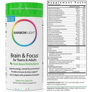 Rainbow Light - Brain and Focus for Teens and Adults 大腦和焦點補充片(90粒裝)