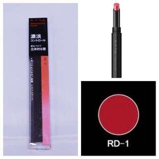#RD1 Kate 調色立體唇膏筆 dimensional rouge
