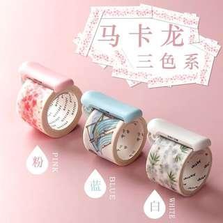 [PO] Washi Tape Cutter