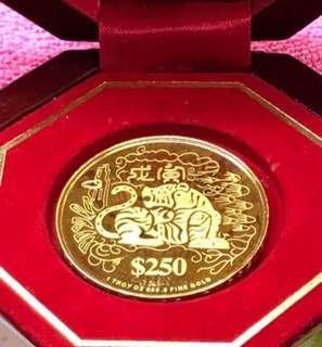 Zodiac - Golden Tiger - Collectible! ❤️❤️❤️💙💙💙💚💚💚