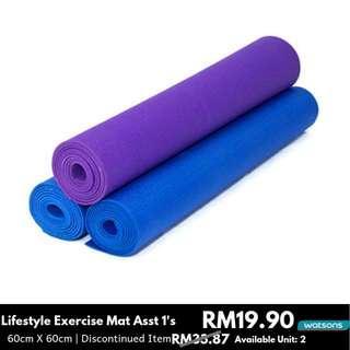 WATSONS Lifestyle Exercise Mat Asst 1's