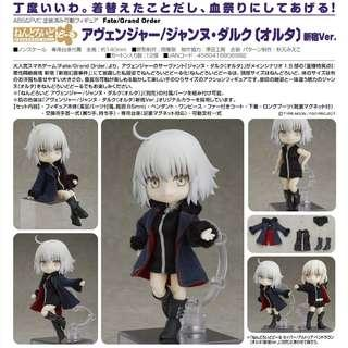 "[PO] Nendoroid Doll ""Fate/Grand Order"" Avenger / Jeanne d'Arc (Alter) Shinjuku Ver."