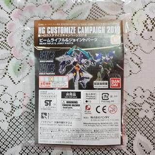 HG Gundam customise part 2