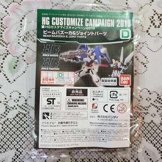 HG Gundam customise part 3