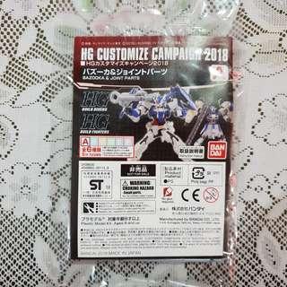 HG Gundam customise part 4