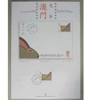 MACAU CHINA 中國澳門 - 1999 Zodiac RABBIT 十二生肖 兔年 Stamp Cert MNH