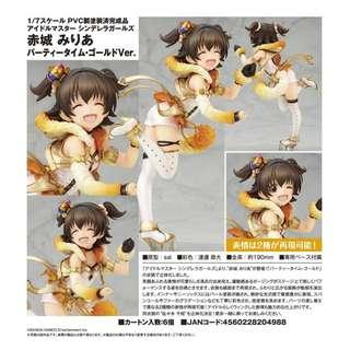 "[PO] ""The Idolmaster Cinderella Girls"" Akagi Miria Party Time, Gold Ver."