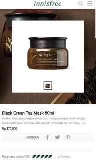 Innisfree black green tea