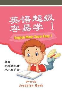 Ebook English Made Super Easy - learn English fast