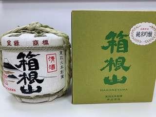 日本箱根山清酒